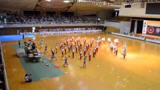 Nishihara High School Marching Band @ IOGKF Budosai 2012 - Part 4