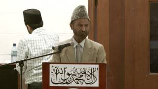 Jalsa Salana Belize 2015 - Speech by Malik Lal Khan