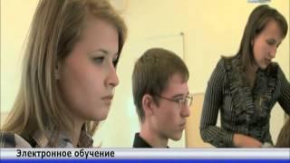 В Усть-Каменогорске впервые внедряют электронное обучение