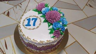 Торт парню на 17 летие