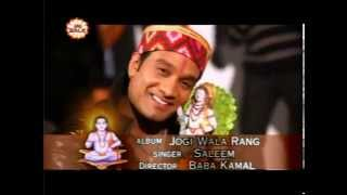 Baba Balak Nath Aarti Bhajans & New Songs | Master Saleem | Nath Mere Ghar Aaye