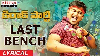 Last Bench Lyrical | Kirrak Party Songs | Nikhi...