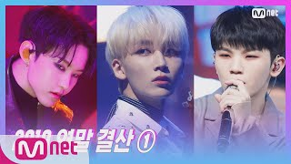 [SEVENTEEN - Getting Closer + Good to Me + Home] M COUNTDOWN Comeback Special | M COUNTDOWN 191219 E