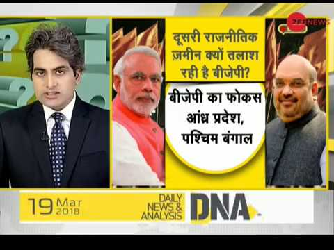 DNA: Analysis on major discussions held in India Conclave organised by Zee News