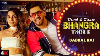 Bhangra Thok K Babbal Rai Free MP3 Song Download 320 Kbps