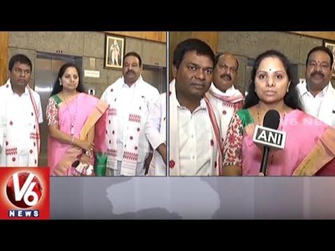 MP Kavitha Meet Assam CM Sarbananda Sonowal Over Establishment Of National Turmeric Board | V6