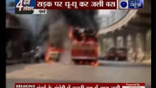 BEST bus catch fire in Mumbai, passengers escape unhurt