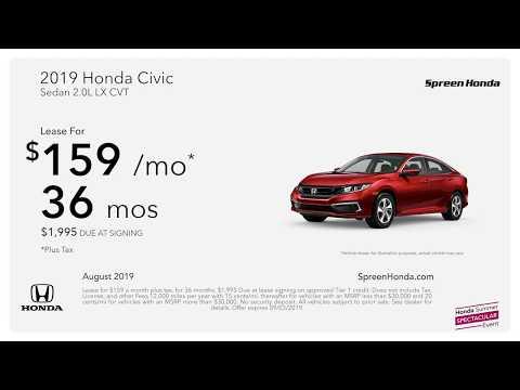 Spreen Honda - August Offers