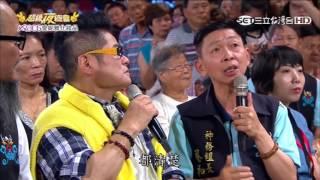 20170624超級夜總會(台南鹿耳門)喬幼+黃妃+曾瑋中