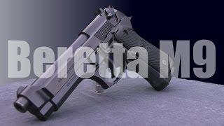 Beretta M9 (After 10,000 rounds)