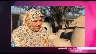 أنا الشاهد: خبز تنور الطين يلقى رواجا في ديالا بالعراق