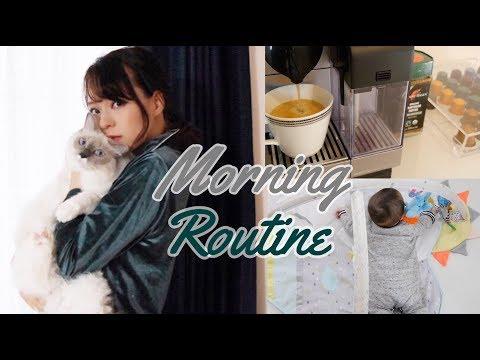 【 Morning Routine🌞】モーニングルーティーン☕️ママと赤ちゃんの日課💕 〜生後4ヶ月〜