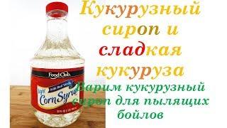 ideaFisher.ru Уникальные товары для Рыбака и рыбалки!
