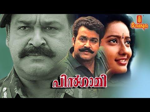 Pingami Malayalam Full