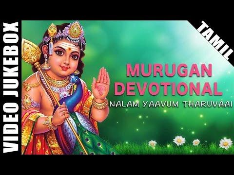 Tamil Pakthi Songs