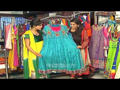 Designer Anarkali Dress Collections