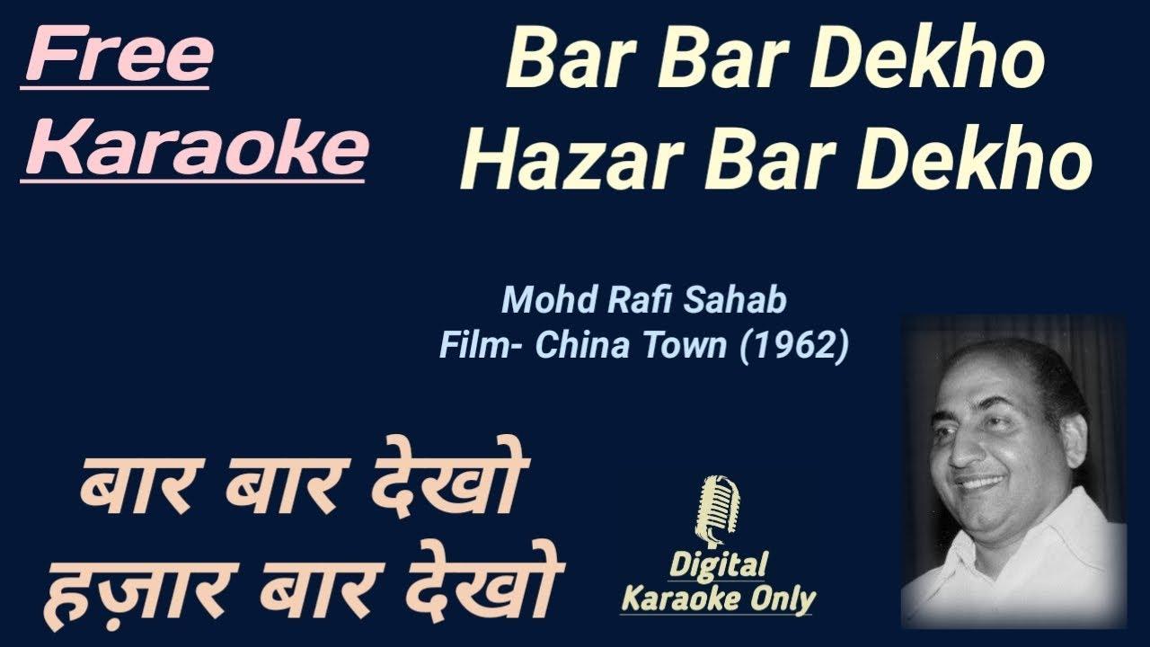 Download Bar Bar Dekho Hazar Bar Dekho | बार बार देखो Karaoke [HQ] - Karaoke With Lyrics Scrolling