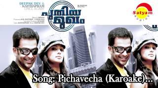Pichavecha (karaoke) - Puthiyamugham