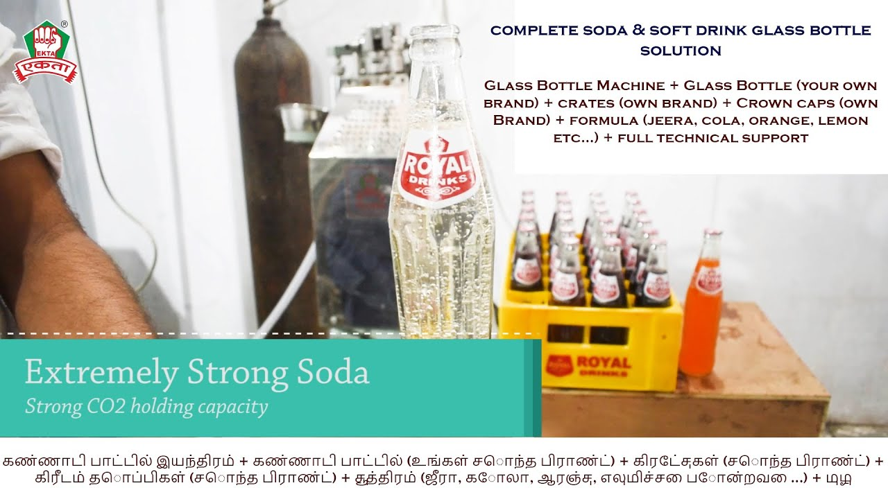 Glass Bottle Machine + Glass Bottle (own brand) + Crown caps (own Brand) + Formula -सोफ्टड्रिंक मशीन