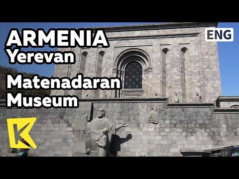 【K】Armenia Travel-Yerevan[아르메니아 여행-예레반]고문서 박물관 마테나다란/Matenadaran/Mesrop Mashtots/Letter