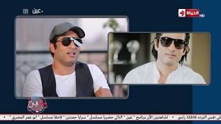 بالفيديو- عمرو سعد: تفوقت على دينا الشربينيمي جودة