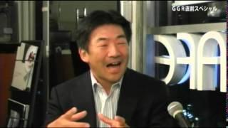【ライブ】WITV Recommend 「GGR直前スペシャル」 ゲスト:宮沢 得康(TOCOM) (2014/8/18放送)