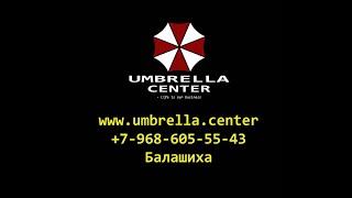 Umbrella.center - автоэлектрик, компьютерная диагностика, ремонт.