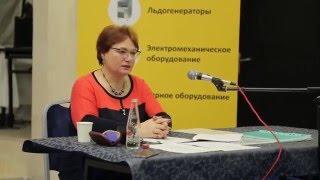 Лекция по HAACP от Ирины Кузнецовой