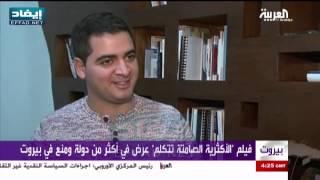 فيلم إيراني ممنوع من العرض في لبنان