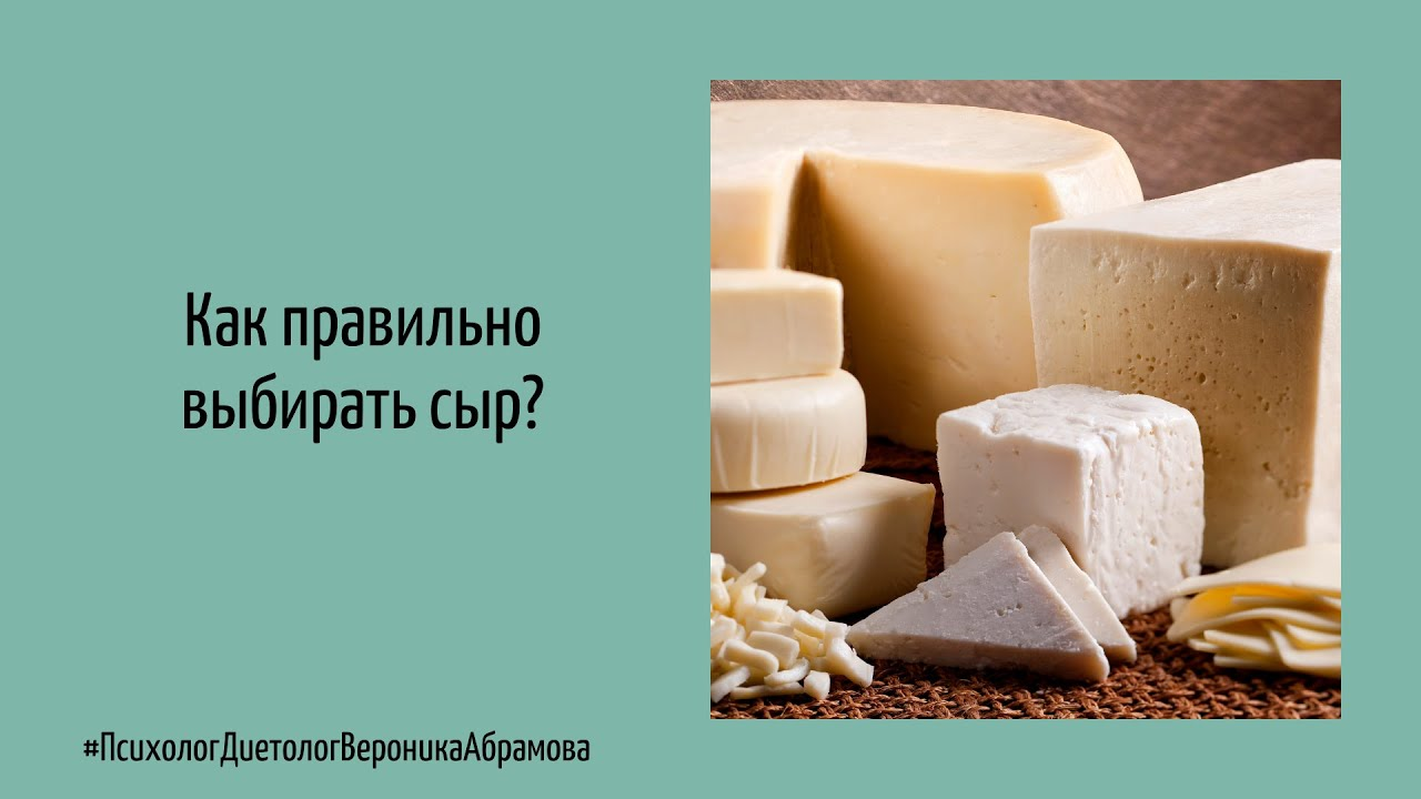 Мягкий творожный сыр, изготовленный из творога, сока лимона и соли. Отлично подойдет для изготовления десертов, несладкой выпечки и даже соусов. Станет отличным наполнением для бутербродов.
