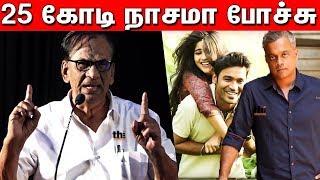 Dhanush,Gautham Menon யை கிழிக்கும் K ராஜன் | K Rajan Blasting Speech | ENPT | Dhanush