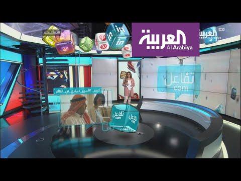 تفاعلكم: إعلان لشركة كريم يثير غضبا في الأردن  - نشر قبل 2 ساعة