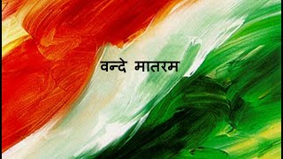 A beautiful Patriotic Hindi Poem...........Lets Live for India