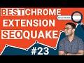 #23  SEOquake Tutorials | Understanding SEOquake Chrome Extension | (⭐SEO Course 2020⭐)