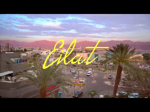 Eilat's Coral Reef, Tax Free Ice Mall, and a Desert