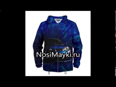 Купите модные женские ветровки в киеве в интернет-магазине leboutique ✽ доставка курток ветровок в харьков и по всей украине ✽ скидки на ветровки в украине ✽ акции и распродажи.