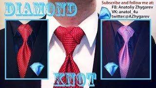 How to tie a tie with Diamond knot by Anatoliy Zhygarev - Как завязать галстук узлом Бриллиант