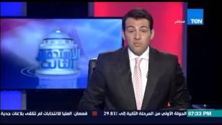 » رامي رضوان متعجبًا من طابور رشاوي: الصوت بـ50 جنيهe3lam.org