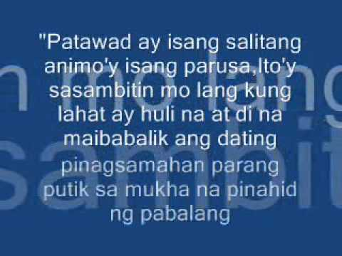 6cyclemind - Biglaan Lyrics | MetroLyrics