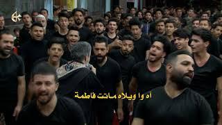 آه واويلاه ماتت فاطمة | الرادود باسم الكربلائي