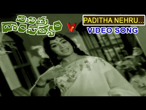 Vichitra DampatyamMovie Video Songs