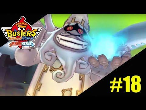 Yo-Kai Watch Busters:  White Dog Team - #18 Yo-kai en su tinta: McKraken