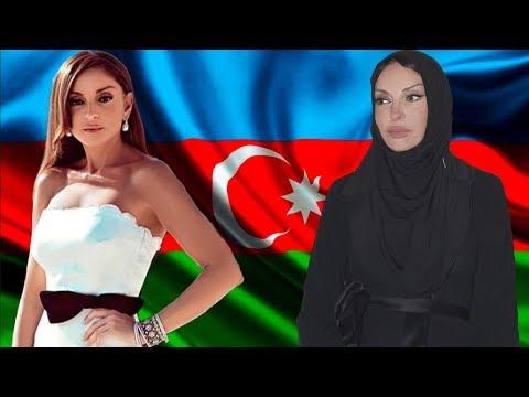 Азербайджан - страна