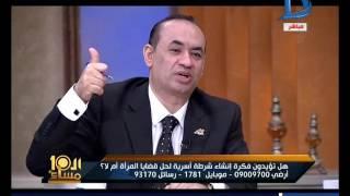 بالفيديو.. زوجة سجين تطالب «الداخلية» بتطبيق «الخلوة الشرعية»
