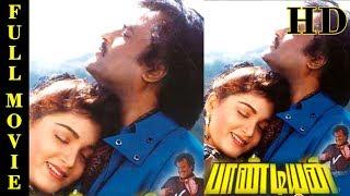 Pandiyan Full Movie | Rajinikanth,Khushboo,Janagaraj| Ilayaraja |Tamil Movie online