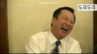 직원들과 회식하는 두산 박용만회장(현 두산인프라코어 회장)조수애 시아버지  Doosan Ceo is having a fun dinner time with his employees.
