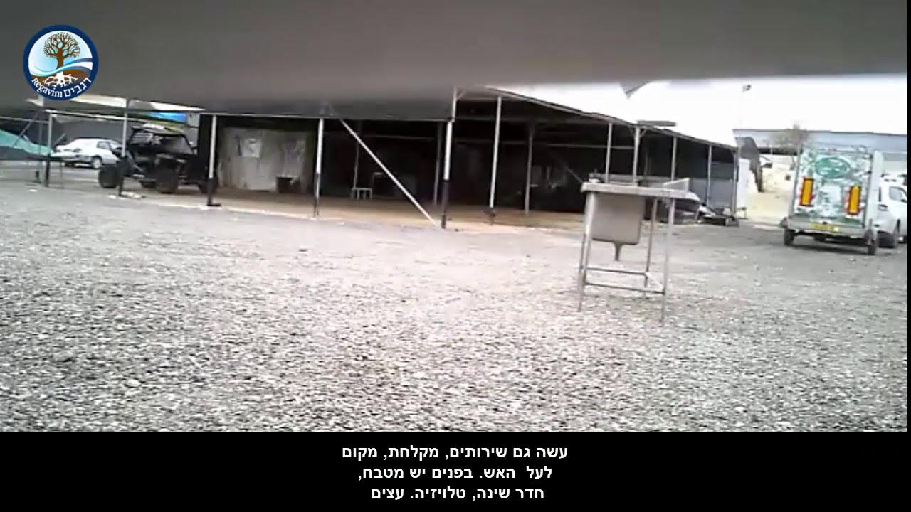 המצלמה הנסתרת של רגבים חושפת: כך צומחת פזורה בדואית במרכז הארץ