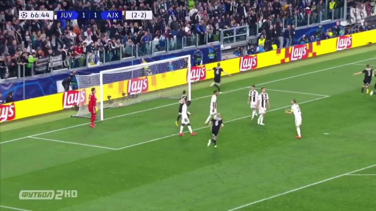 GOAL! Juventus - Ajax 1-2 Mathijs de Ligt