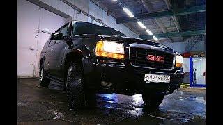 Назад в девяностые! `99 GMC Yukon Denali - это Рок-н-ролл детка!!