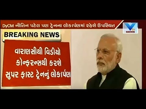 PM Modi to visit his Lok Sabha constituency Varanasi today | Vtv News